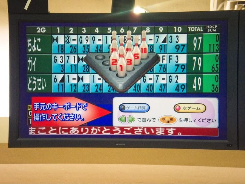 Chiyoko Wins!