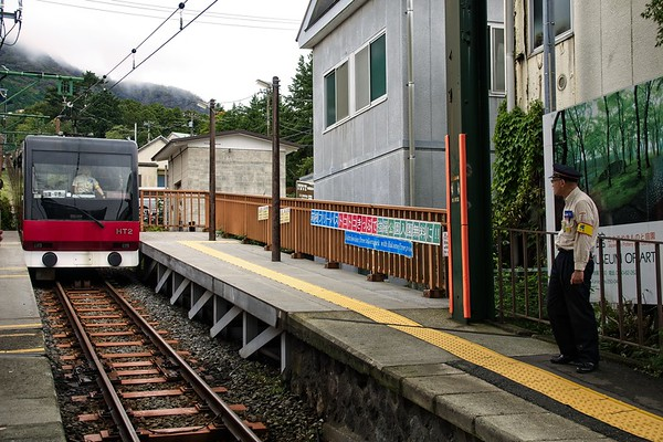 Tozan Cable Car - Actually a funicular railway links Gora station with the Souzan Ropeway 700' above along a 20% rail grade.