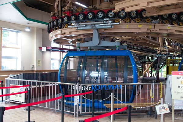 "the Hakone Ropeway is 4 km long linking Souzan with Togendai on the Lake Ashi Shore by crossing the ""Great Boiling Valley"" of Owakundai."