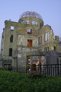 The Atomic Dome, Hiroshima