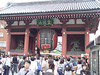 The Kaminarimon (Thunder Gate) is the entrance to the Sensoji Temple and the Nakamise arcade where you can find all kinds of touristy stuff as well as some great street food!