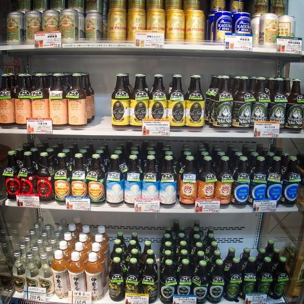 Micro breweries now well established in Japan! © Chiyoko Meacham