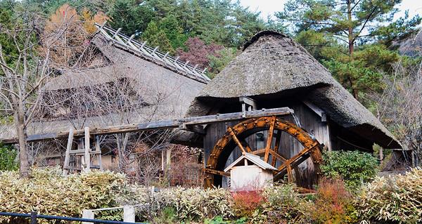 Water wheel at Iyashi no Sato