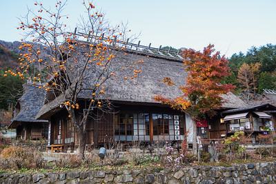 Open Air Museum Iyashi no Sato
