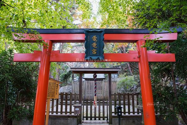 Dendengu Shrine, Kyoto