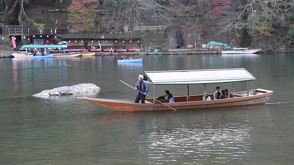 Punt boat in Arashiyama, Kyoto, Japan