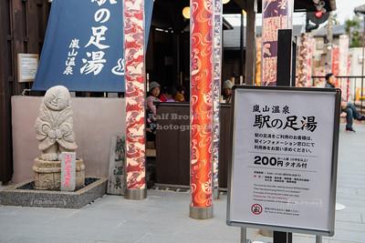 Hot spring foot bath in Arashiyama