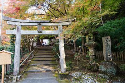 Gohozan Sorin-in Temple (Yamashina Shoten)