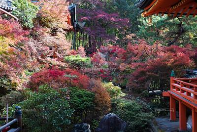 Bishamon-do temple Kyoto, Japan
