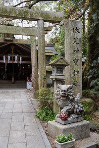Playful lion statue at Fushimi Kandakara-jinja Shrine