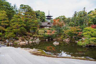 Ninna-ji Temple, Kyoto