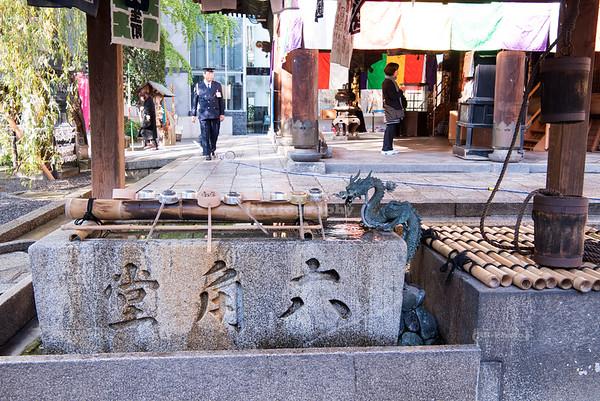 Rokkaku-dō Temple in Kyoto