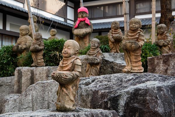 Rokkaku-dō Temple, Kyoto, Japan