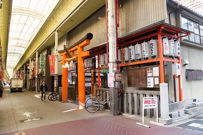 Yasaka-Jinja Shrine Keigai-Massha Matatabi-sha (Gokyo-sha)
