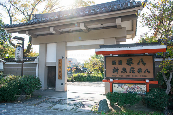 North entrance of the Shinsen en garden in Kyoto