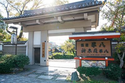 North entrance of the Shinsen en garden in Kyoto