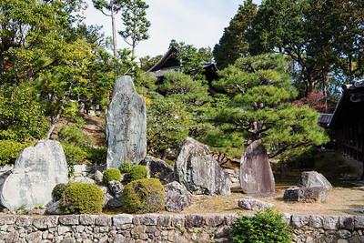 Rock garden at Tofuku-ji