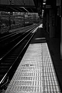 Tamachi Station, Tokyo