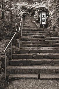 Garden steps of hot spring resort, Kanagawa