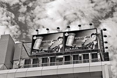 Shimbashi, Tokyo billboards