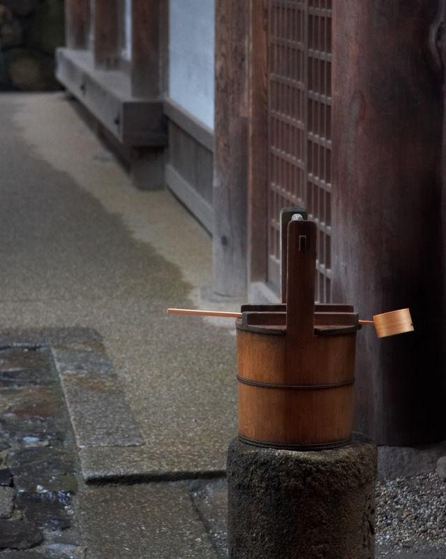 Zen Bucket
