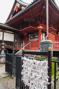 Kiyomizu Kannon-do Temple Tokyo
