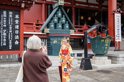 Sensō-ji Temple Asakusa Tokyo