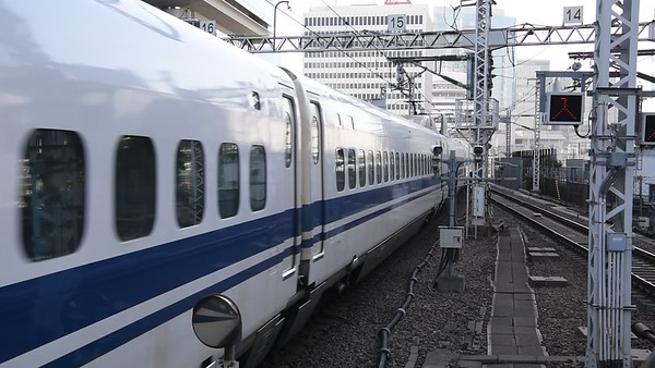 Shinkansen N700 Bullet Train arriving at Tokyo Station
