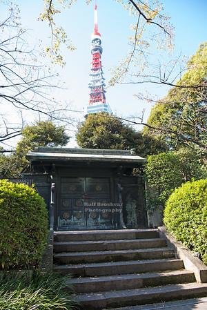 Zōjō-ji Temple, Tokyo