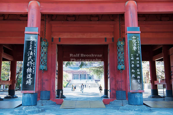 Entrance of the Zōjō-ji temple