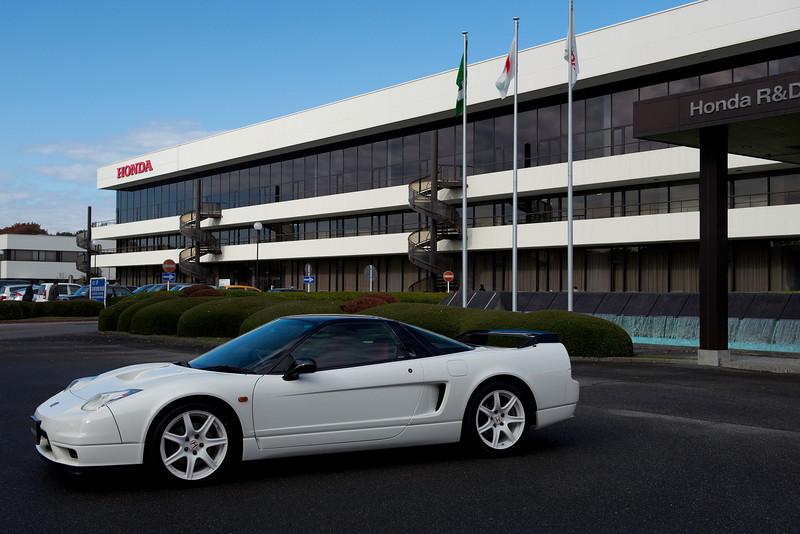 Honda R&D