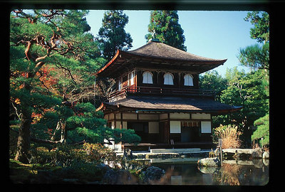 Tokyo, Silver Temple