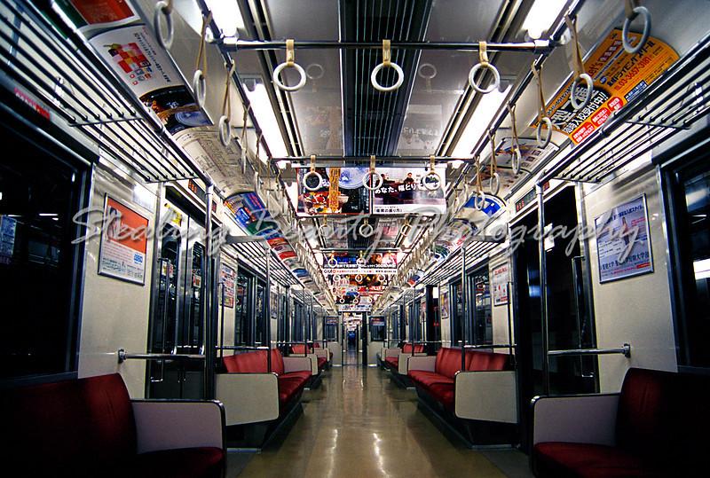 Keisei Train