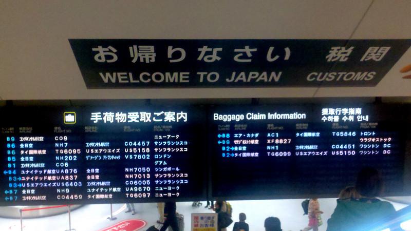 arrival in Japan, Tokyo