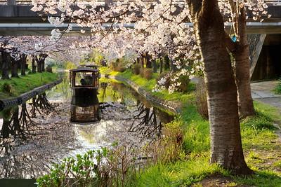 Fushimi Canal