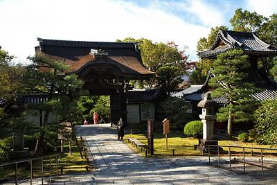 Otani Honbyo_0439