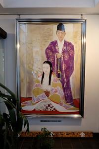 Shoryu-ji_2095