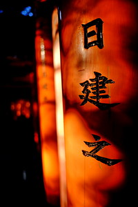 fushimi-inari-taisha_3142