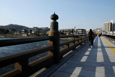 uji-bashi bridge