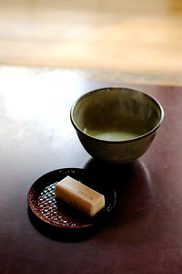 Okochi Sanso-0004