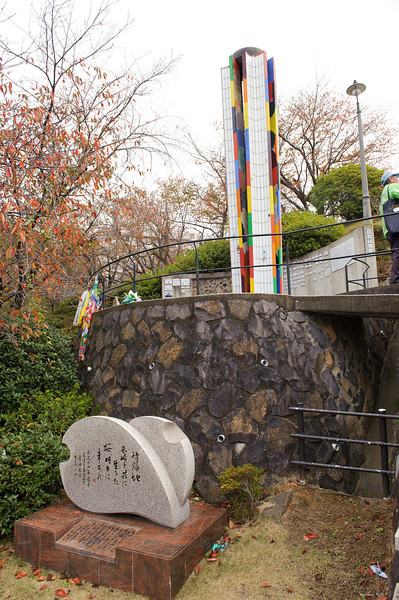 I can't read the foreground display. The colorful tower in the background is the Flame of Peace.