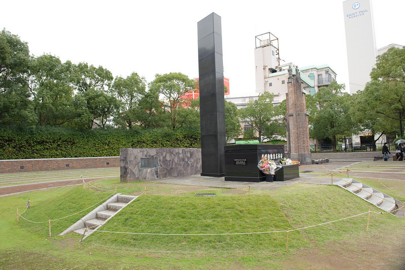 The hypocenter.