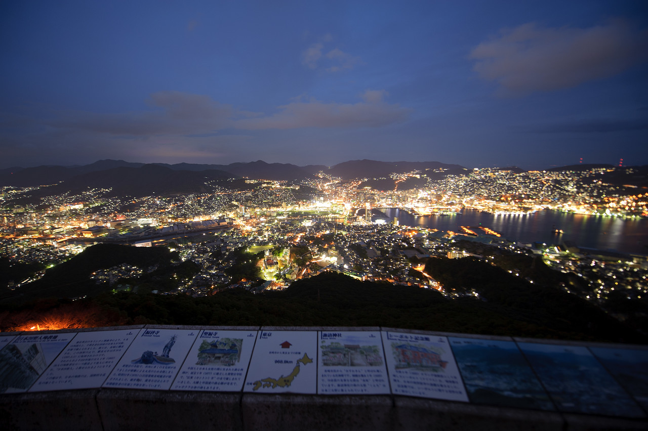 The city of Nagasaki. This was my very first shot upon reaching the platform. The sky is a little too dark now and I'm at the widest aperture. Oops, I should know better, I was on a tripod! I'll have to come back here, no question.