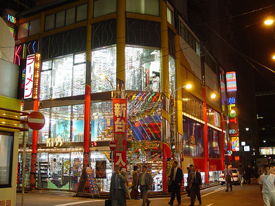 The ubiquitous Pachinko parlor. This one is in Fukuoka.