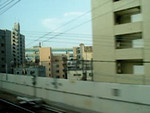 Take a ride on the Shinkansen!