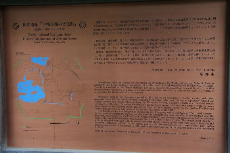 History of KinkakuJi (Golden Temple)