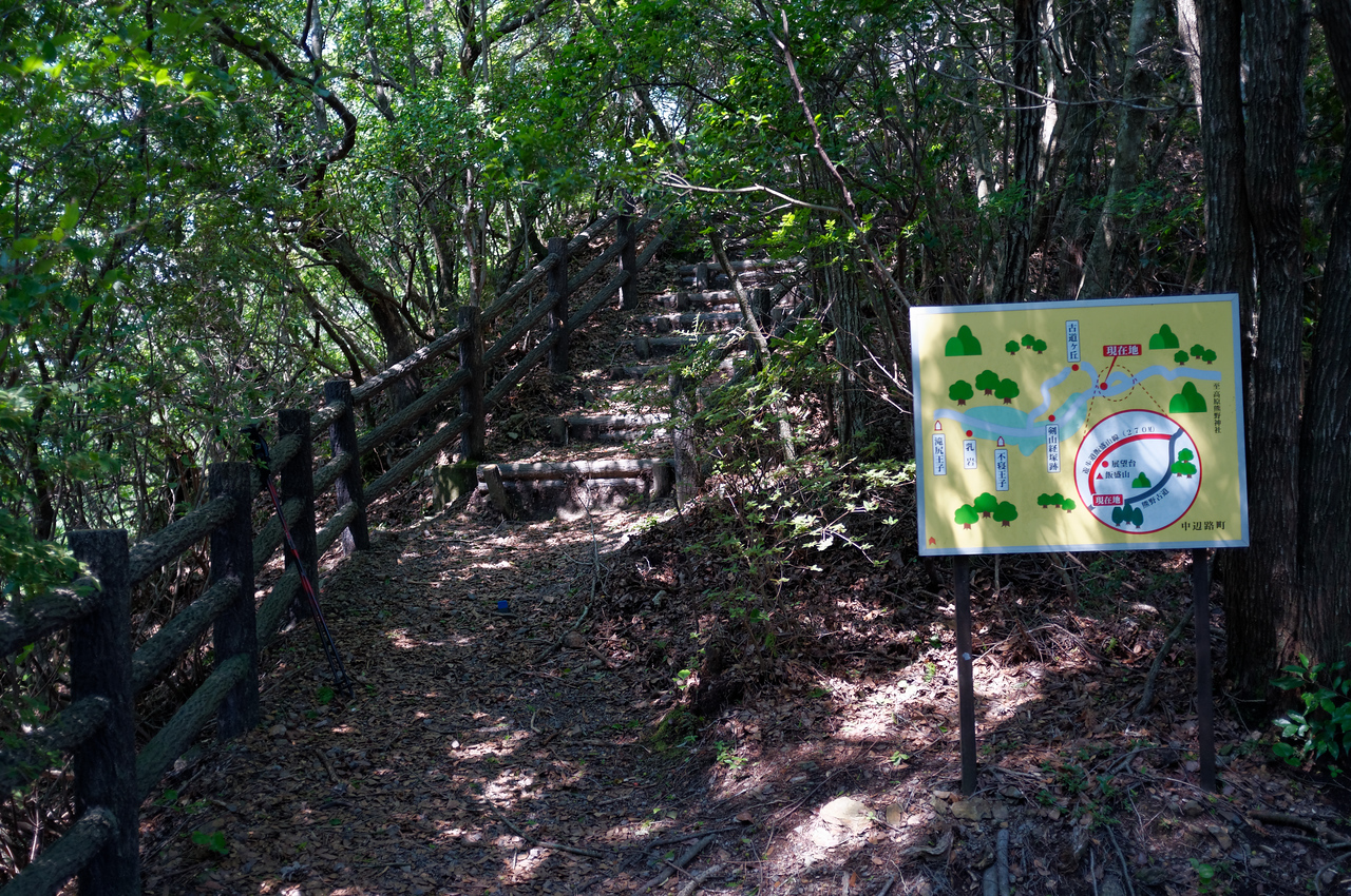 One of the rare points along the trail where there is a look out area.  Although the climb is tiring, it is worth the additional steps up!