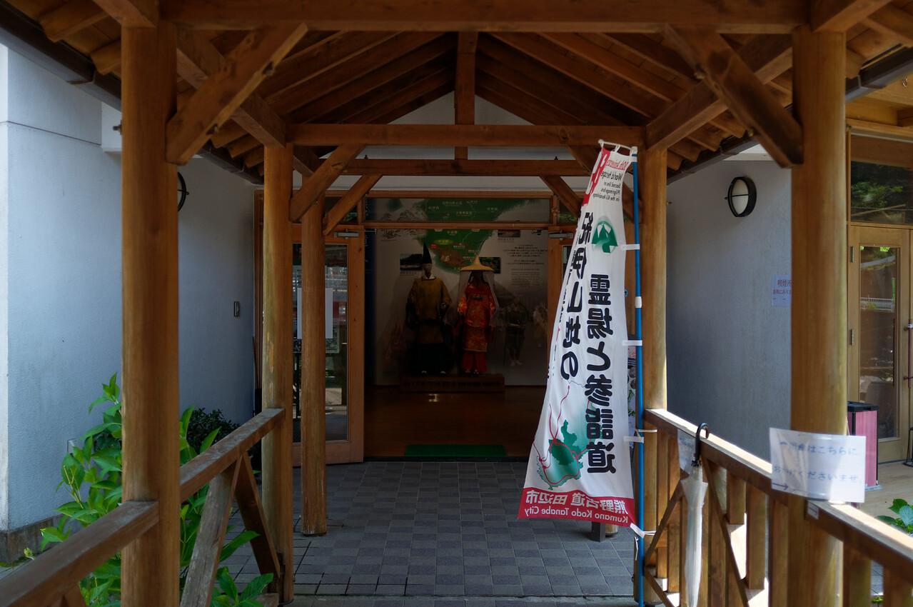 Day 1 Start - Takijiri