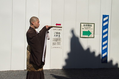 buddhist-priest