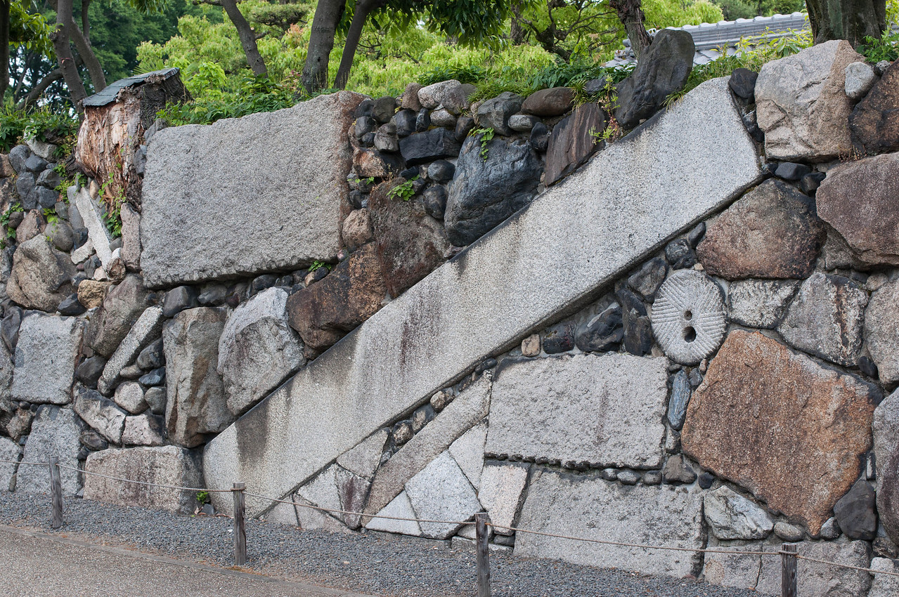 Kyoto-27